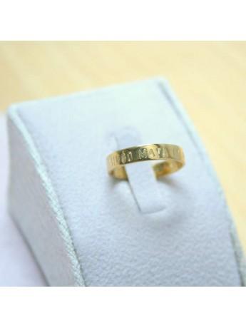 Bague à graver 4 mm en argent ou plaqué or